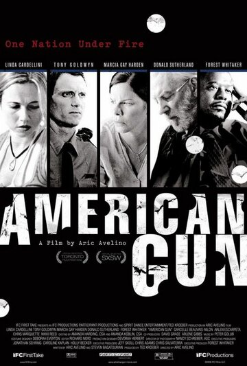 Американское оружие (American Gun)