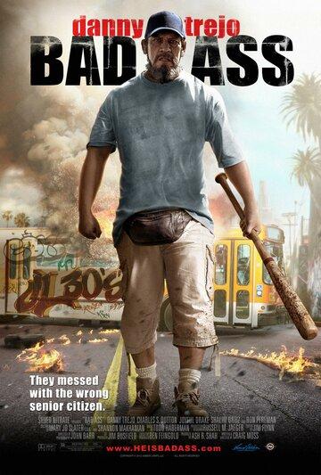 Крутой чувак / Bad Ass (2011)