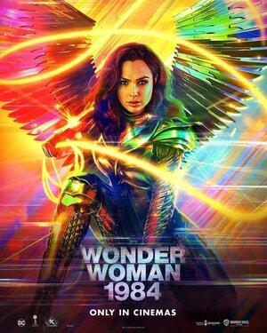 Чудо-женщина 1984 в кино 2020