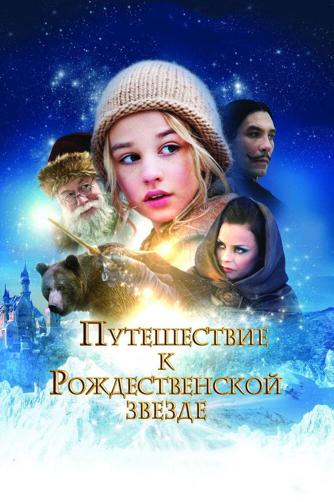 http://www.kinopoisk.ru/images/film_big/619080.jpg