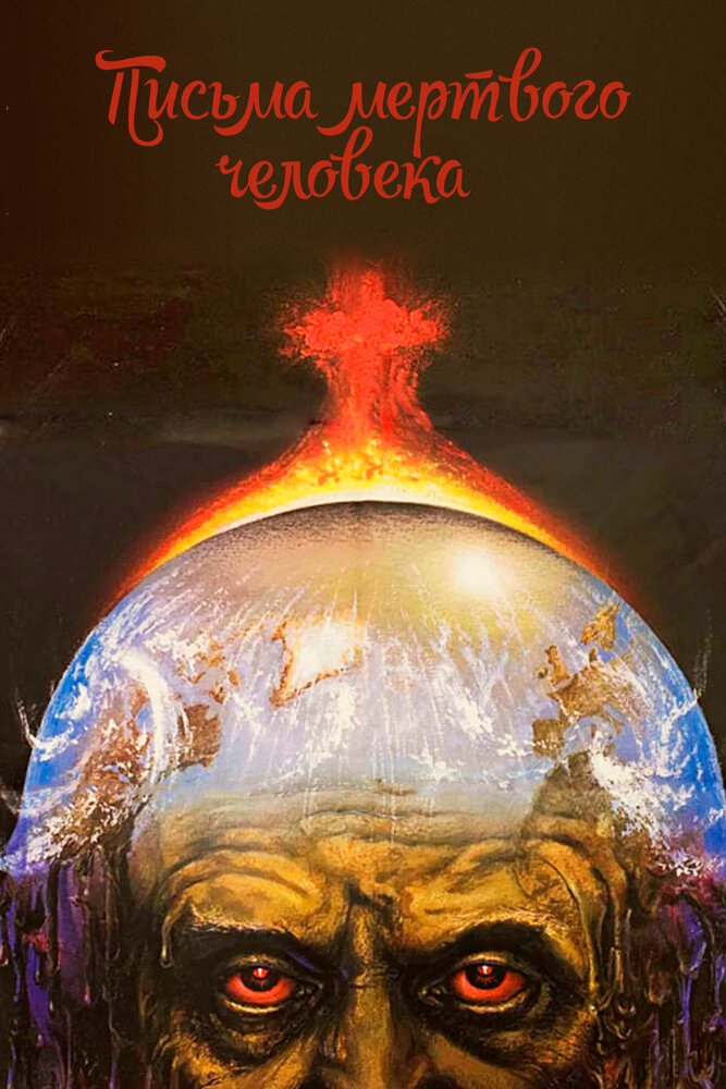 Обложка Путь Воина Духа.Том II. Человек
