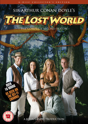 Затерянный мир 1999