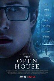 Дом на продажу (2018) смотреть онлайн фильм в хорошем качестве 1080p