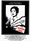 Дорогая мамочка (1981)