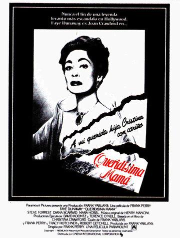 Постер             Фильма Дорогая мамочка