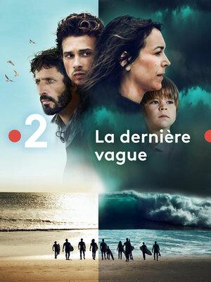 Последняя волна (2019)