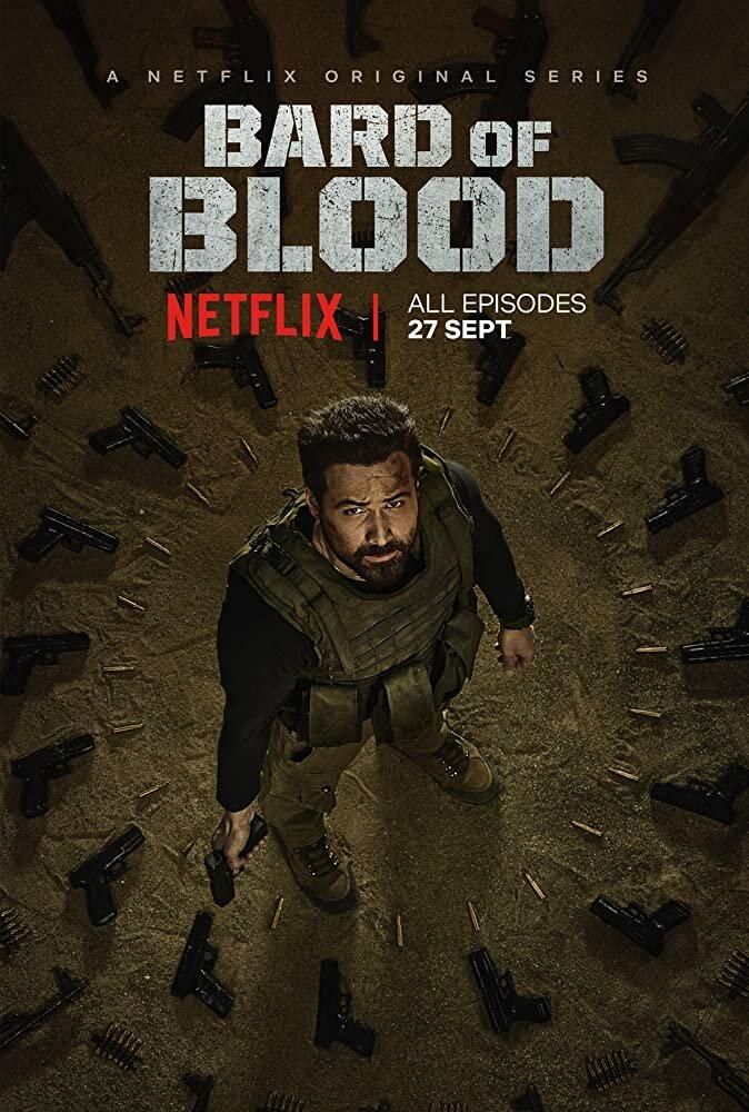 Кровавый бард (1 сезон)