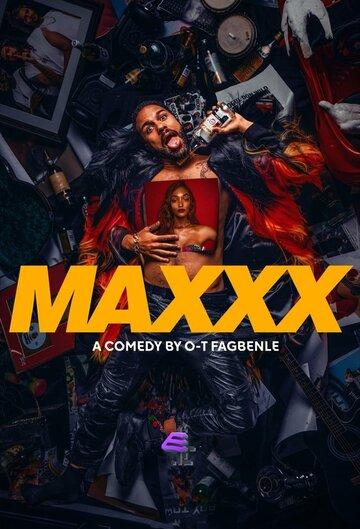 Макссс 2020 | МоеКино