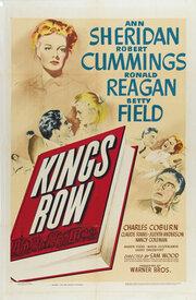 Кингс Роу (1942)