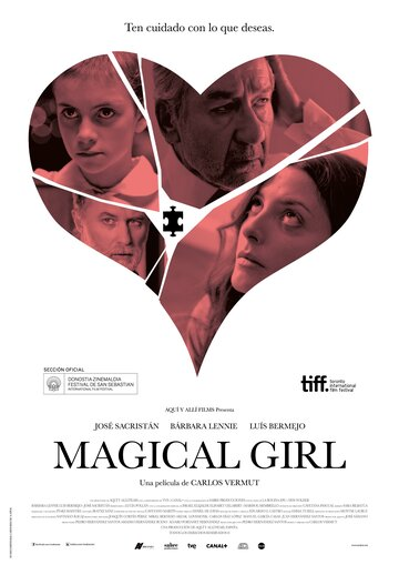 ��������� ������� (Magical Girl)