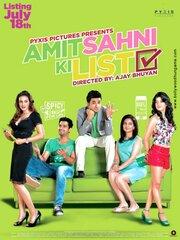 Смотреть Список Амита Сахни (2014) в HD качестве 720p