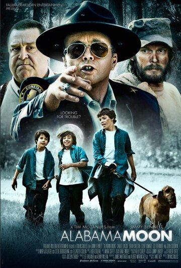Мун из Алабамы (2009) полный фильм онлайн