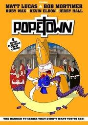 Смотреть онлайн Папский городок