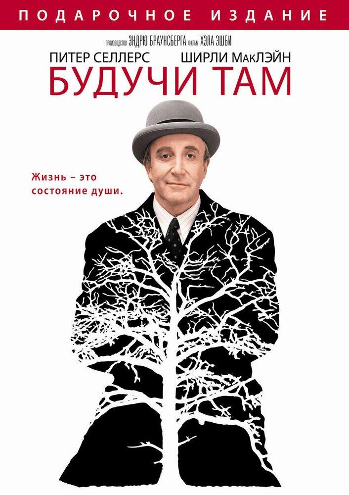 https://www.kinopoisk.ru/images/film_big/541.jpg