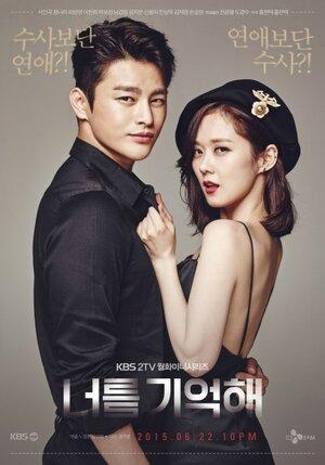 300x450 - Актеры дорамы: Я тебя помню / 2015 / Корея Южная