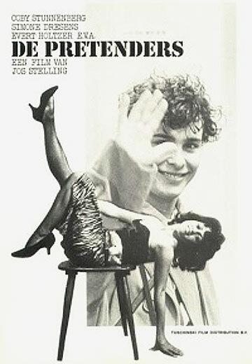 Притворщики (1981)