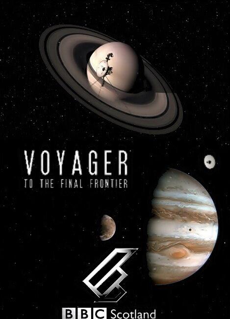 Вояджер: Полет за пределы Солнечной системы (ТВ)