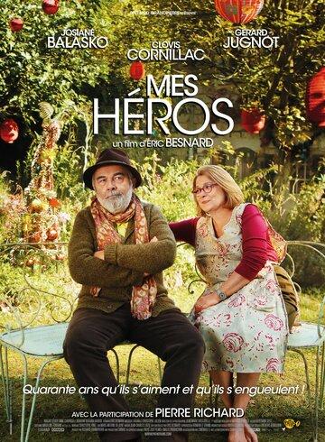 Мои герои / Mes héros (2012) смотреть онлайн