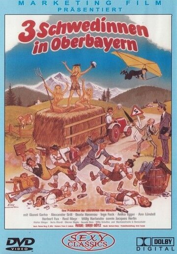 Переполох в отеле (1977)