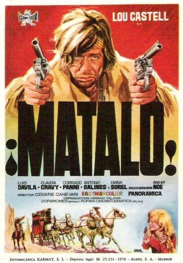 Матало! (1970)