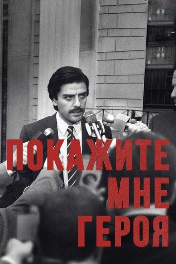 Кино Доктор Кто