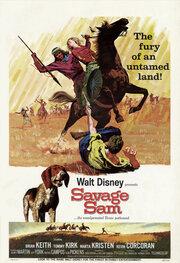 Savage Sam (1963)