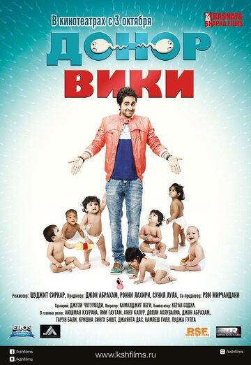 Кино Синдбад