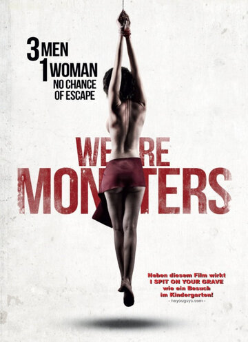 �� ����� (We Are Monsters)