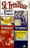 Синее убийство в Сент-Триниан (1957)