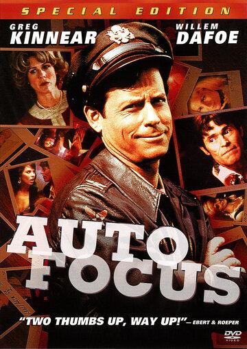 Постер к фильму Автофокус (2002)