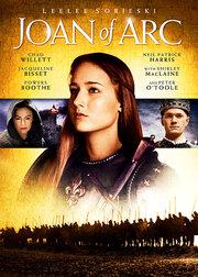 Смотреть онлайн Жанна Д'Арк