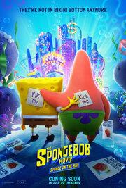 Губка Боб 3 (2020) смотреть онлайн фильм в хорошем качестве 1080p