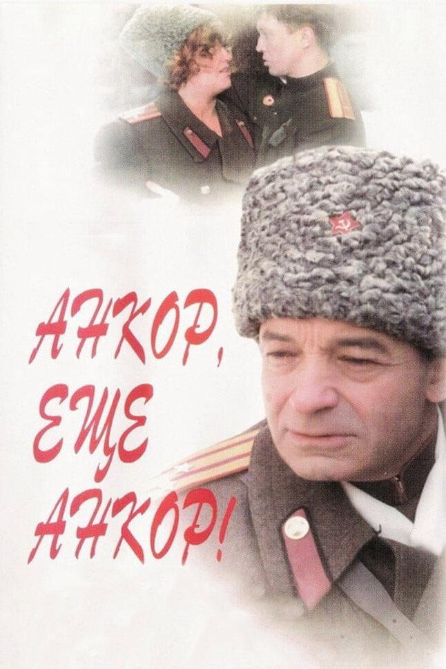 KP ID КиноПоиск 7656