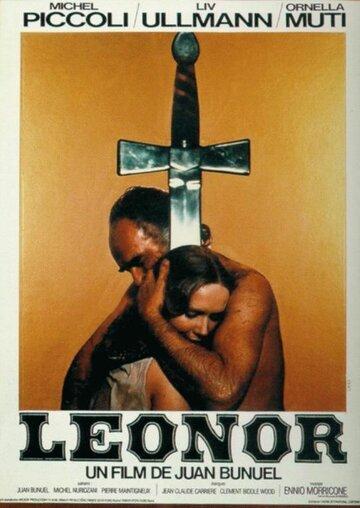 Леонор (1975)