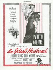 Идеальный муж (1947)