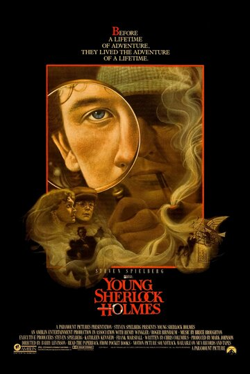 Смотреть онлайн Молодой Шерлок Холмс