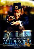 http://www.kinopoisk.ru/images/film/80270.jpg