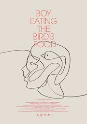 Мальчик, который ел птичий корм (2012)