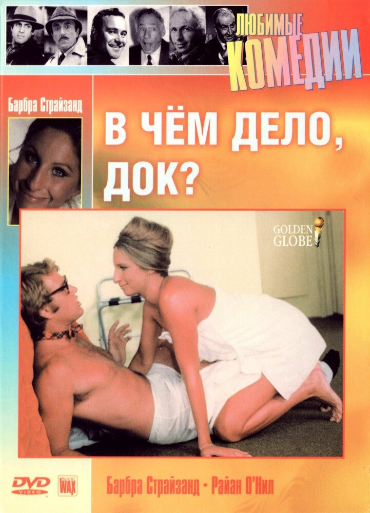 KP ID КиноПоиск 915
