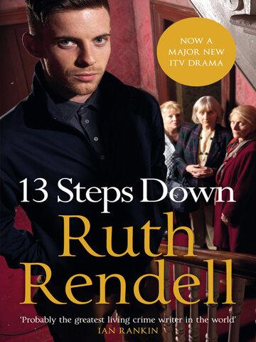 13 шагов вниз (13 Steps Down)