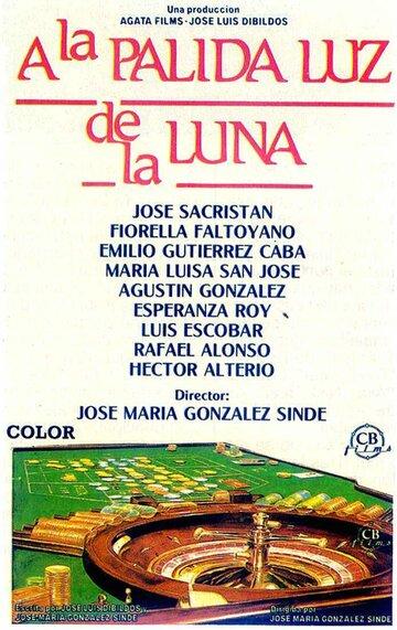 В бледно-лунном свете (1985)