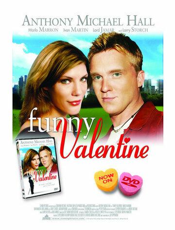 История одной любви (2005)