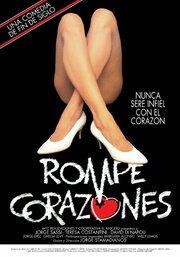 Rompecorazones (1992)