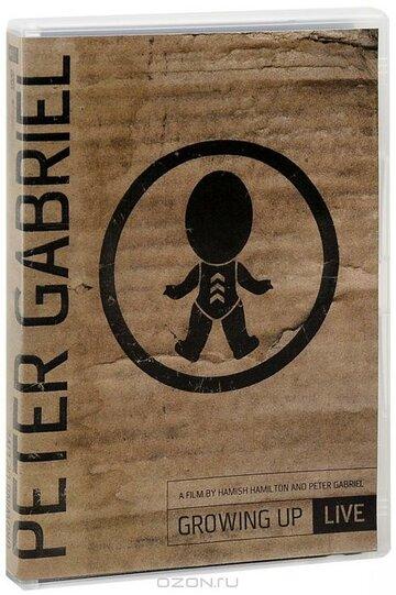 Питер Гэбриел: Growing Up Live