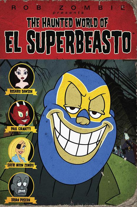 Призрачный мир Эль Супербисто (видео) 2009