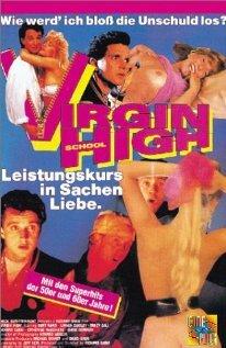 Школа девственниц (1991)