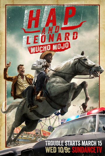 Хэп и Леонард (Hap and Leonard)