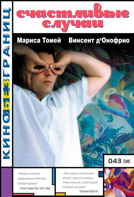 KP ID КиноПоиск 1084