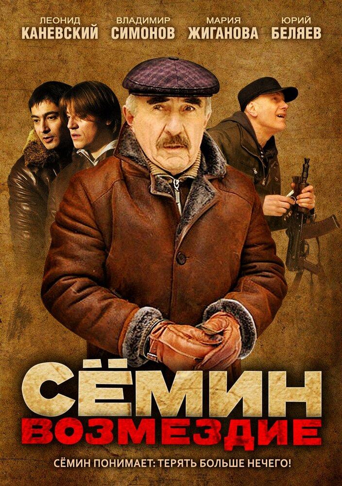 Скачать сериалы через торрент россия фото 47-517