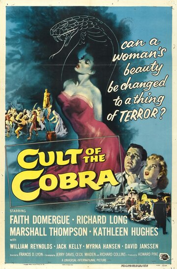 Культ кобры (Cult of the Cobra)
